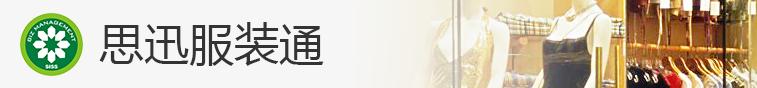 乐动体育网址-主页